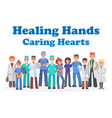 team doctors and other hospital workers banner vector image vector image