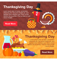 Thanksgiven Banner vector image