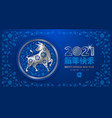 chinese new year year ox greeting card vector image vector image