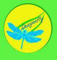dragonflyLogo vector image vector image