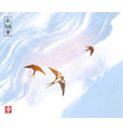 swallow birds in blue sky traditional japanese vector image