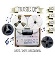 watercolor reel tape recorder vector image vector image