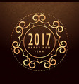 2017 golden frame design background vector image vector image