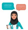 Arab female doctor hospital worker speaking
