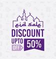 creative eid sale poster vector image