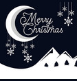 merry christmas banner design decorative vector image