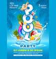 pool party poster template vector image vector image