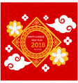 happy chinese new year 2018 flowers clound red bac vector image