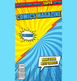 comic poster cover template vector image vector image