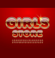 elite logo girls store red and gold alphabet set vector image