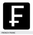 french franc currency symbol vector image vector image