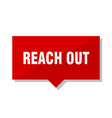 reach out red tag vector image vector image