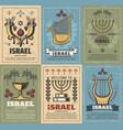 israel menorah jewish star david cornucopia vector image vector image