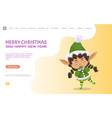 merry christmas and happy new year cute elf girl vector image vector image