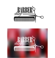 Retro barber shop icon vector image vector image