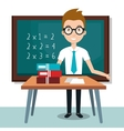 teacher school classroom icon vector image vector image
