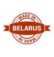 belarus stamp design vector image