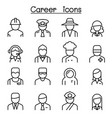 Career occupation profession icon set in thin