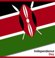 kenya independence day vector image