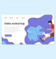 online medical help web landing page template vector image vector image