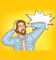 shocked man holding head in hands vector image vector image