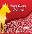 2018 dog year to chinese horoscope vector image