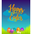 holiday easter card vector image vector image