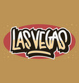 las vegas nevada usa hand drawn lettering vector image