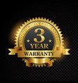 one year warranty satisfaction guaranteed vector image