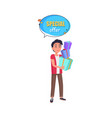 special offer sale advertisement in speech bubble vector image vector image