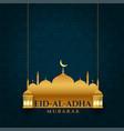 attractive eid al adha bakrid festival background