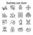 business war trade war currency war tariff vector image