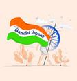 happy gandhi jayanti vector image vector image