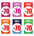 poster of sale set in color design vector image vector image