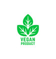 vegan product green logo isolated on white vector image vector image