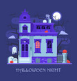 halloween ghost house card vector image vector image