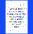 jingle bells text of song bells vector image