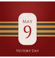 May 9 Victory Day white paper Banner vector image vector image