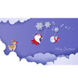 merry christmas design card with santa claus vector image