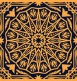 ornament arabic pattern oriental carpet vector image