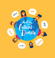 culture diversity day card diverse people vector image