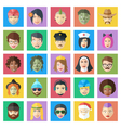 Funny colorful characters set Flat style people vector image vector image