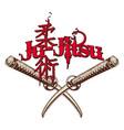 ju jitsu 0001 two katana and hieroglyphs vector image