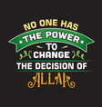 muslim quote and saying good for decoration design vector image vector image