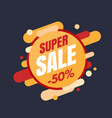 super sale banner colorful and playful design vector image vector image