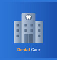 dental care concept dental hospital prevention vector image