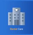 dental care concept hospital prevention vector image