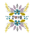 love yourself print with flowers vector image vector image