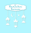 ramadan kareem white lanterns in oriental style vector image vector image