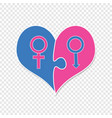 signs of venus and mars inside of puzzle heart vector image vector image